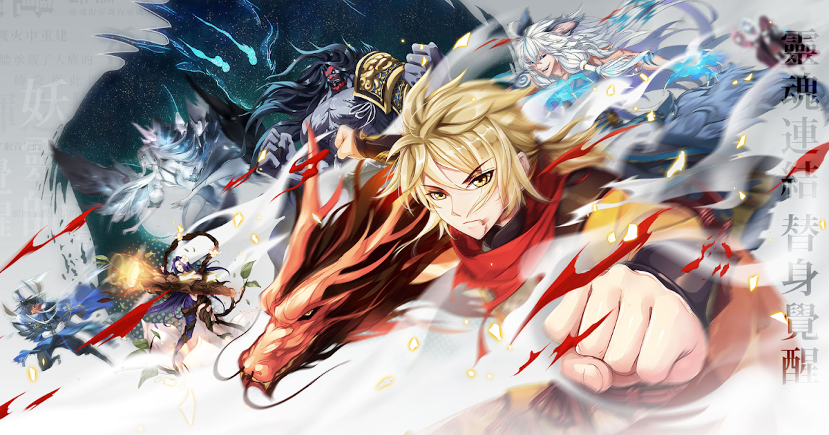 Download Tales of Demons and Gods Android APK Private ...
