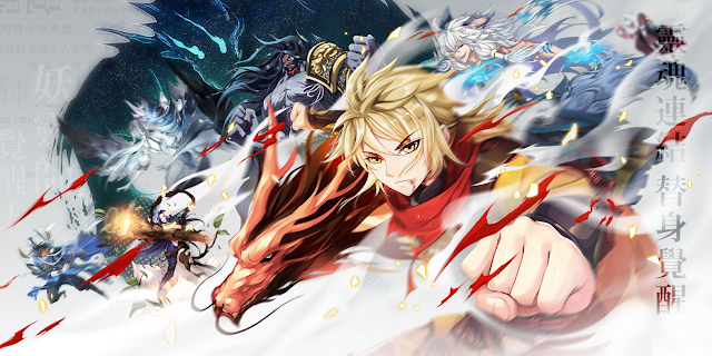 Tales of Demons and Gods Mobile Game - Chinese Server Pre-Registration