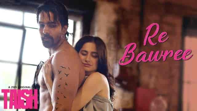 Re Bawree Lyrics-Prarthana Indrajith, re bawree lyrics taish, Re Bawree Lyrics Prarthana, Re Bawree Lyrics Govind Vasantha,