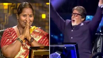 Kaun Banega Crorepati 11 Babita Tade second crorepati watch video