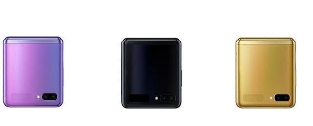 Samsung Galaxy Z Flip هاتف