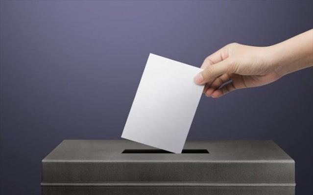 Γενική συνέλευση και εκλογές στον Χριστιανικό Φιλανθρωπικό Όμιλο Άργους «Η Αγία Αικατερίνη»