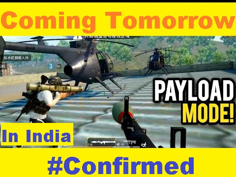 PUBG Mobile to release payload mode| payload mode coming date