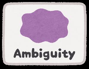 VUCAのマーク(Ambiguity)