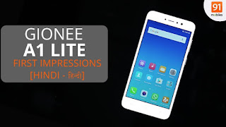 gionee-a1-lite-pc-suite-download-free-for-windows