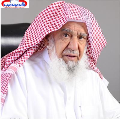 قصة حياة الشيخ صالح الراجحي