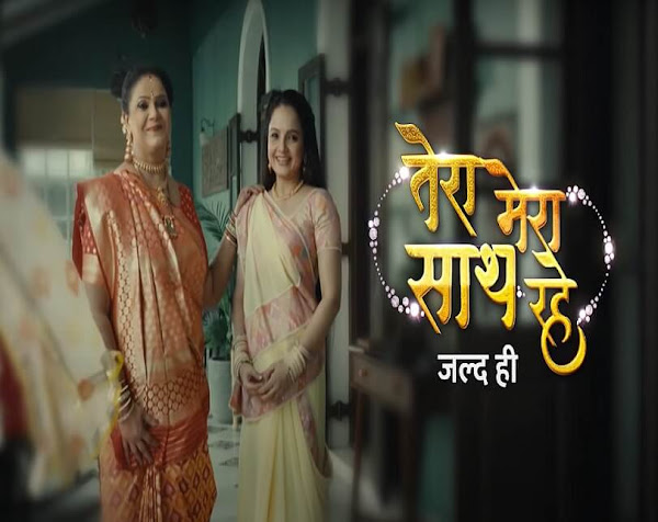 Star Bharat Tera Mera Saath Rahe wiki, Full Star Cast and crew, Promos, story, Timings, BARC/TRP Rating, actress Character Name, Photo, wallpaper. Tera Mera Saath Rahe on Star Bharat wiki Plot, Cast,Promo, Title Song, Timing, Start Date, Timings & Promo Details