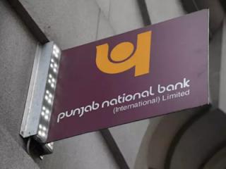 new-delhi-pnb-11-420-crore-rupees-fake-transactions-case-cbi-filed-complaint