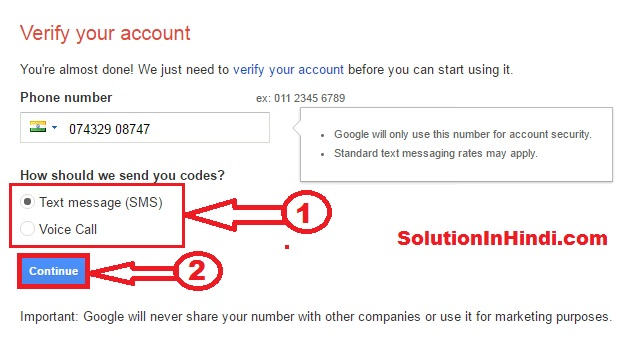 gmail account create karne ke liye Number Verification Kare