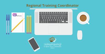 Regional Training Coordinator