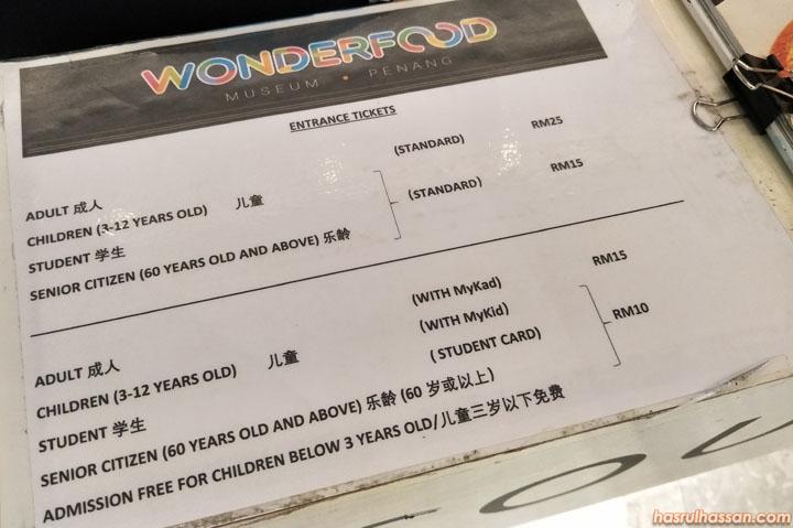 Harga tiket masuk Galeri Wonderfood Museum Penang