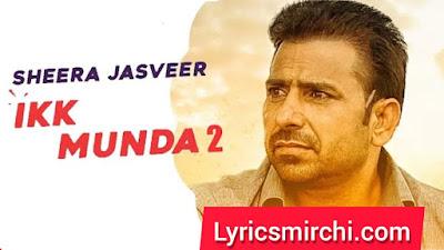 Ikk Munda 2 इक्क मुंडा 2 Song Lyrics | Sheera Jasvir | New Punjabi Song 2020