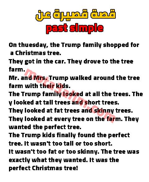 قصة-قصيرة-عن-past-simple