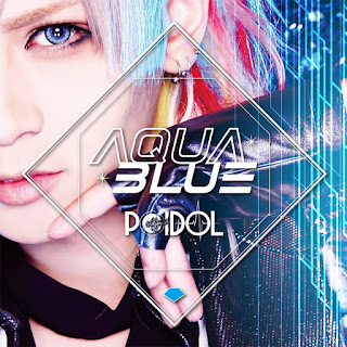 Aqua Blue / POIDOL