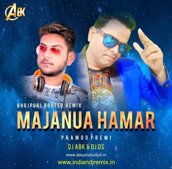 Majanua Hamar