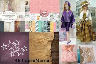 https://scrapmagia-ru.blogspot.com/2018/06/blog-post_16.html