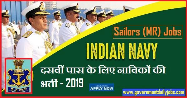 Indian Navy Jobs Recruitment 2019 Apr 2020 Batch Sailor MR 400 Posts