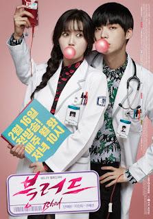 Rekomendasi 8 Drama Korea Tema Dokter atau Medis Terbaik Yang Wajib Kamu Tonton