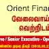 Vacancy In Orient Finance