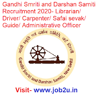 Gandhi Smriti and Darshan Samiti Recruitment 2020