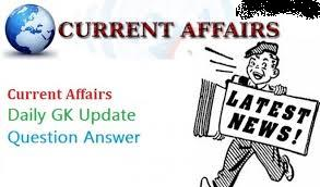 Current Affairs Questions for NICL AO Mains Exam: 20th June 2017