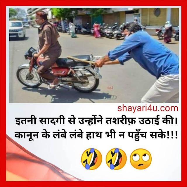 Funny hindi funny shayari on Corona Virus