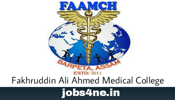 fakhruddin-ali-ahmed-medical-college-recruitment-2017