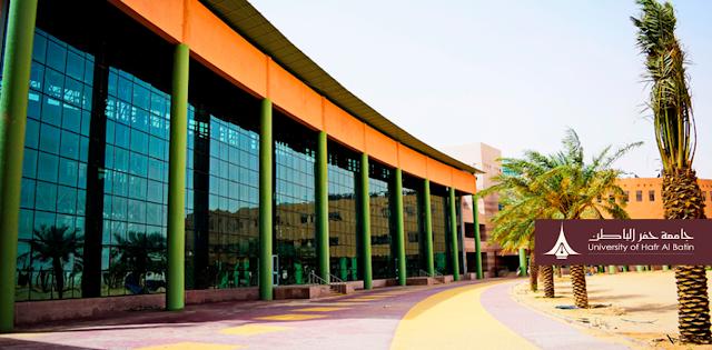 Beasiswa S1 University of Hafr Al Batin, Saudi Arabia 2019