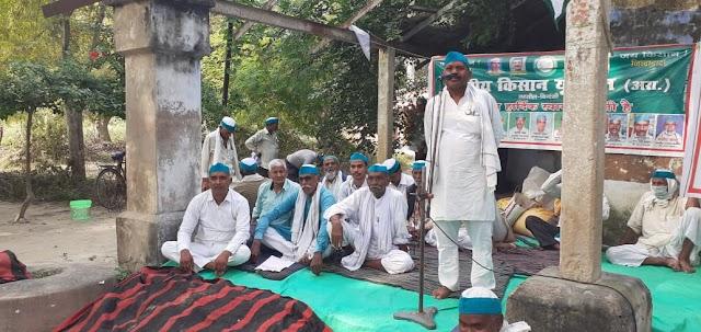 *किसानों व क्षेत्रीय समस्याओं को लेकर भाकियू ने किया धरना प्रदर्शन*