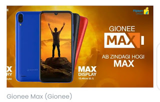 Gionee launches Gionee Max with 5000mAh battery, India price and features