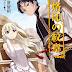 Light novel Rakuin no Monshou bahasa indonesia volume 1 - 2 [PDF]