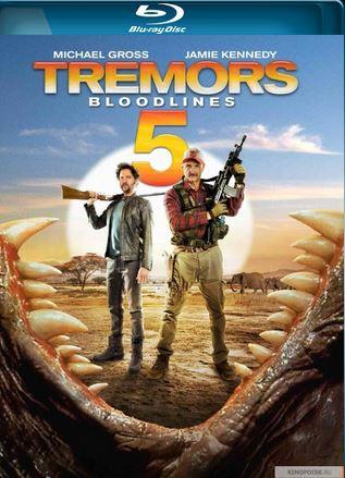 Tremors 5 Bloodlines 2015 BluRay Download