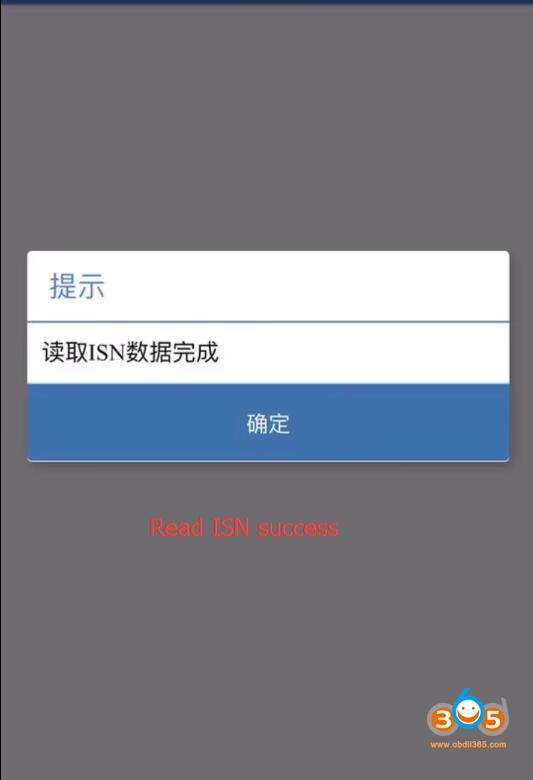 Yanhua-ACDP-read-B48-B58-ISN-19