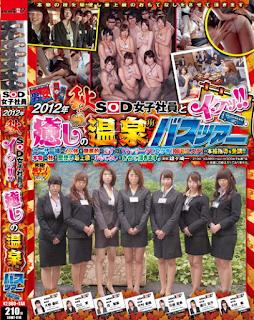 SDMT-818 Iku~tsu And Female Employees SOD Autumn 2012! ! Bus Tour Of Healing Hot Springs