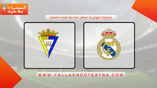 نتيجة مباراة ريال مدريد وقادش اليوم 17-10-2020 الدوري الاسباني