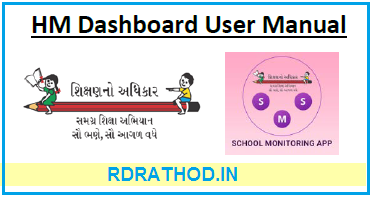 School Monitoring App/HM Dashboard