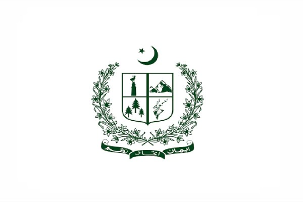 Directorate of Health Services Baltistan Jobs 2021 in Skardu
