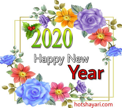 Romantic Happy New Year 2020 images download