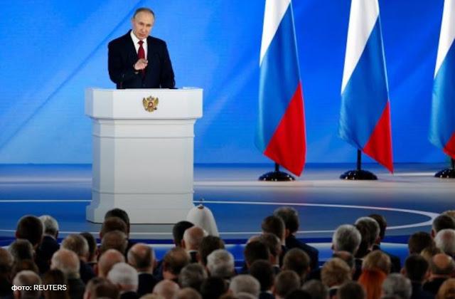 Constituția Rusiei, în care Crimeea și Sevastopol sunt desemnate subiecte ale Federației Ruse