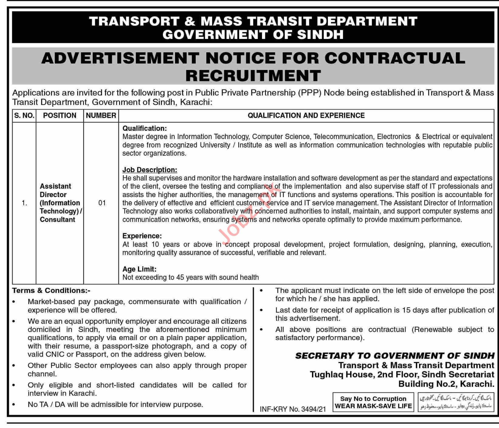 Jobs in Transport & Mass Transit Department