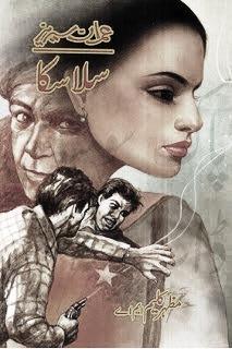 Salaaska Imran Series Mazhar Kaleem free Download