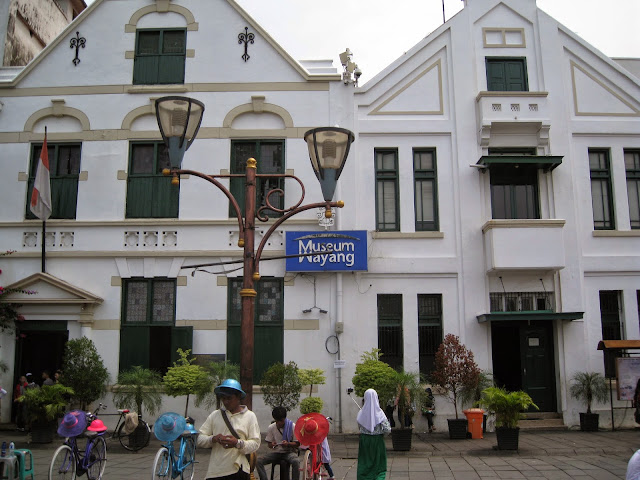 Image result for museum wayang
