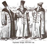 Boyardos rusos