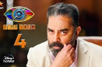Bigg Boss Tamil Season 4 | 10-01-2021
