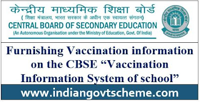 Vaccination Information System of school