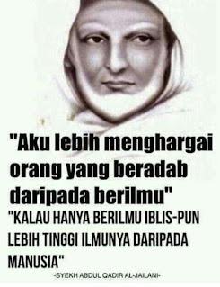 Tun Teja Ratna Benggala, Tun Teja, Pahlawan Wanita Nusantara, Pahlawan Wanita, Sejarah Kuno, Usah percaya fitnah, Puteri Nur Cahaya, Cikgu iEta, adab