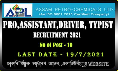 Assam Petro-chemicals Recruitment 2021