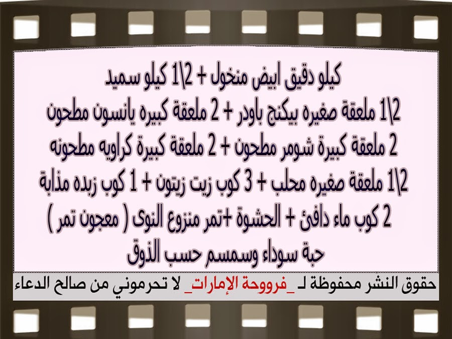 http://1.bp.blogspot.com/-_nMBh4sgkuo/VMea8JJffsI/AAAAAAAAGfQ/kzP6jiczV9A/s1600/3.jpg