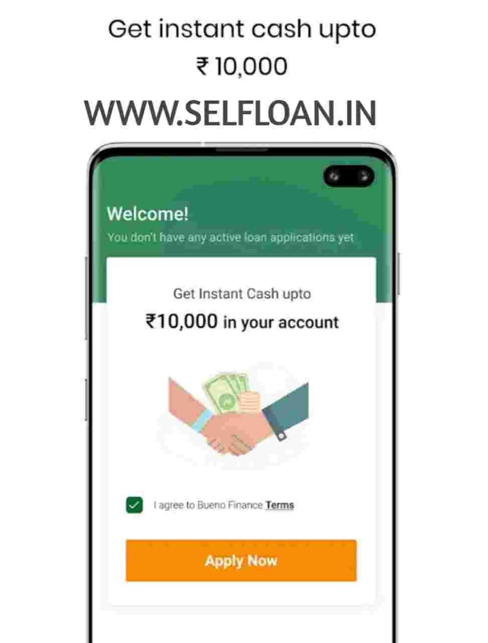 New loan app