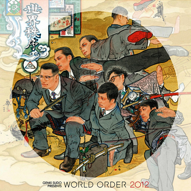 [Lirik] WORLD ORDER - 2012 (Terjemahan Indonesia)